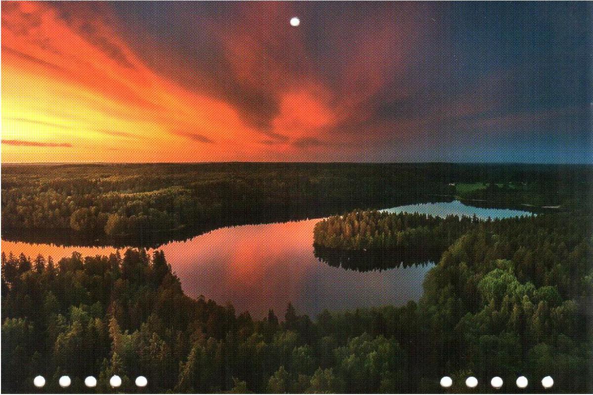 """Календарь малый """"Озеро. Закат"""""""