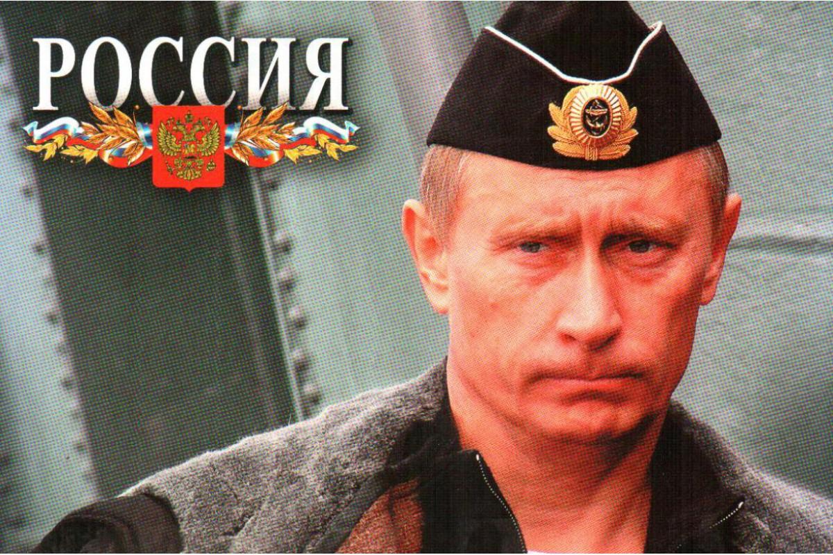 "Календарь малый ""Путин на флоте"""