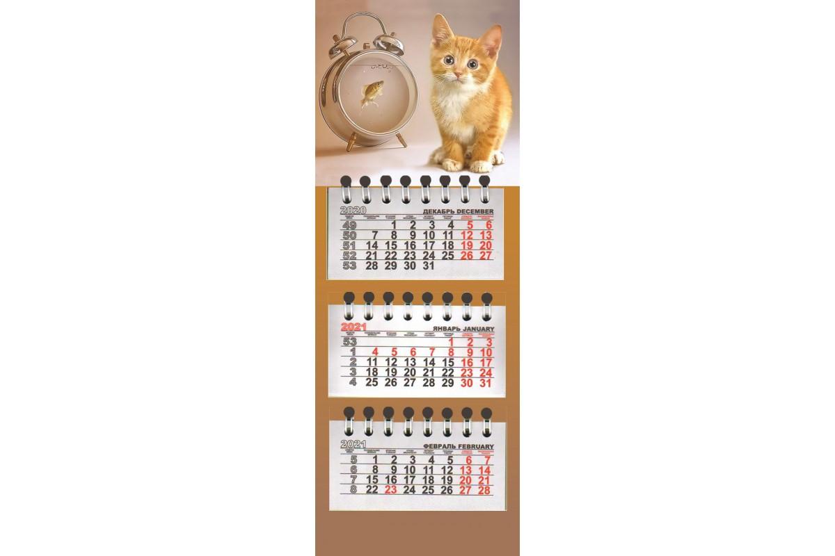 """Календарь микро-трио """"Котенок с будильником"""""""