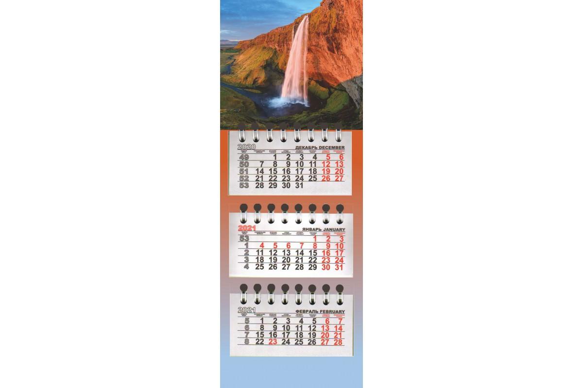 """Календарь микро-трио """"Водопад"""""""