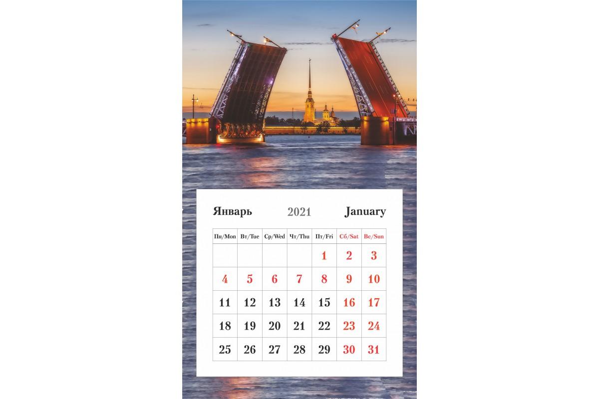 Календарь на магните - Дворцовый мост