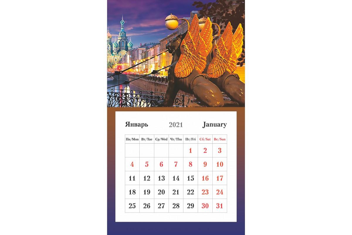 Календарь на магните - Грифоны