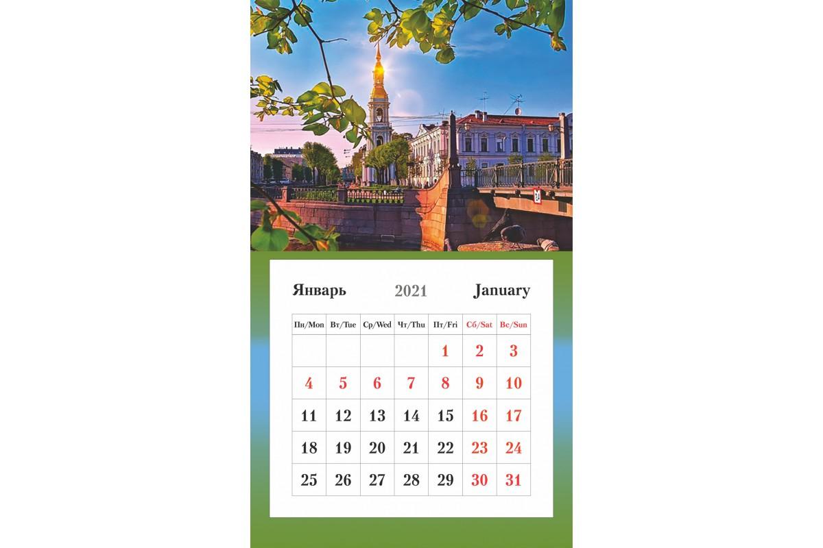 Календарь на магните - Колокольня Никольского собора