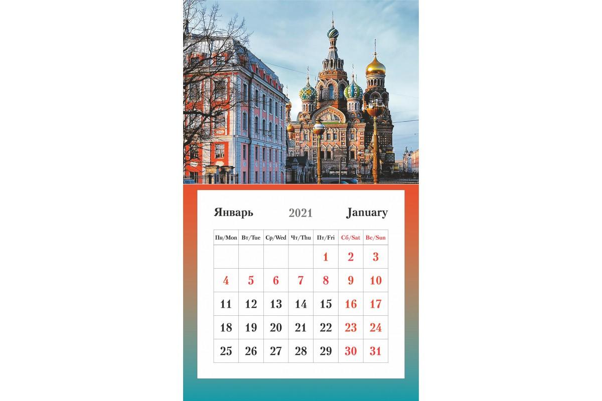 Календарь на магните - Спас на крови со стороны Конюшенного моста