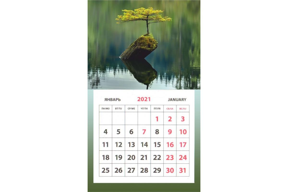 Календарь на магните - Фен шуй