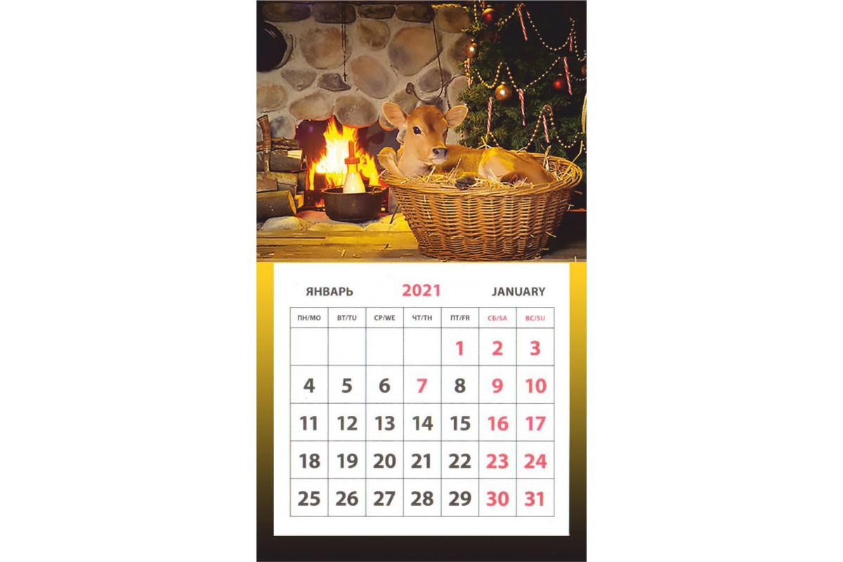 Календарь на магните - Символ Года #2