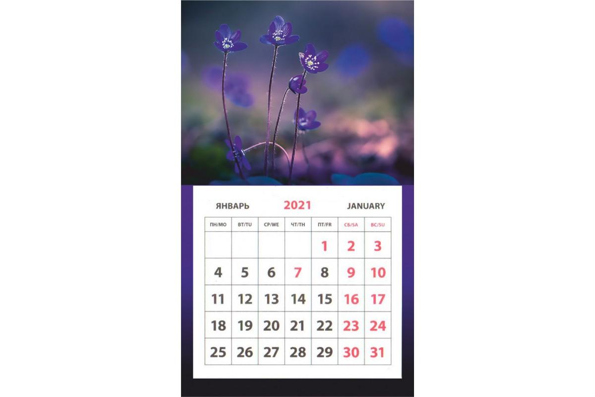 Календарь на магните - Фиолетовые цветочки