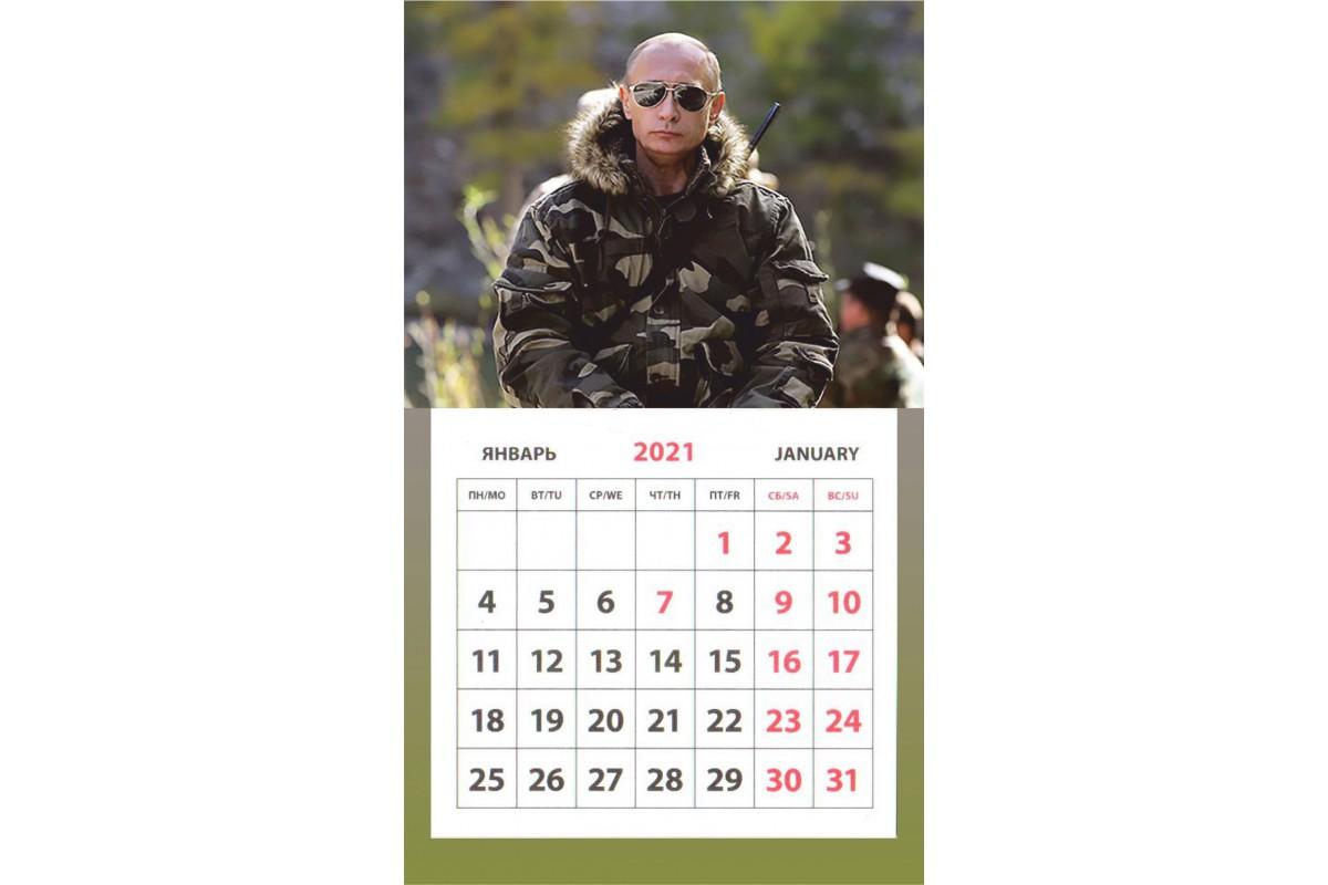 Календарь на магните - Путин в очках