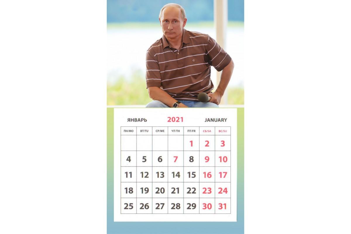 Календарь на магните - Путин