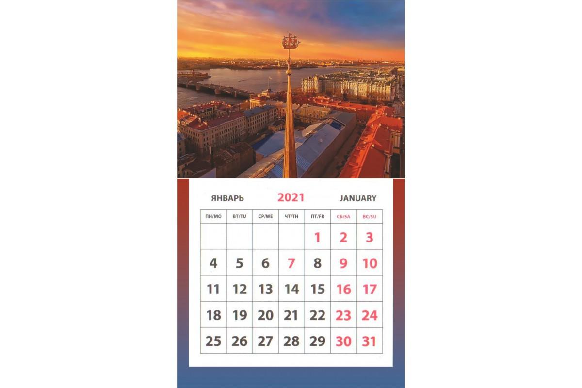 Календарь на магните - Адмиралтейство. Кораблик