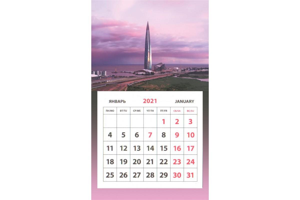 Календарь на магните - Лахта-центр