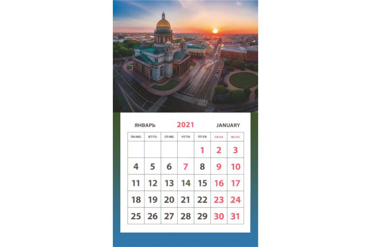 Календарь на магните - Исаакиевский собор. Утро