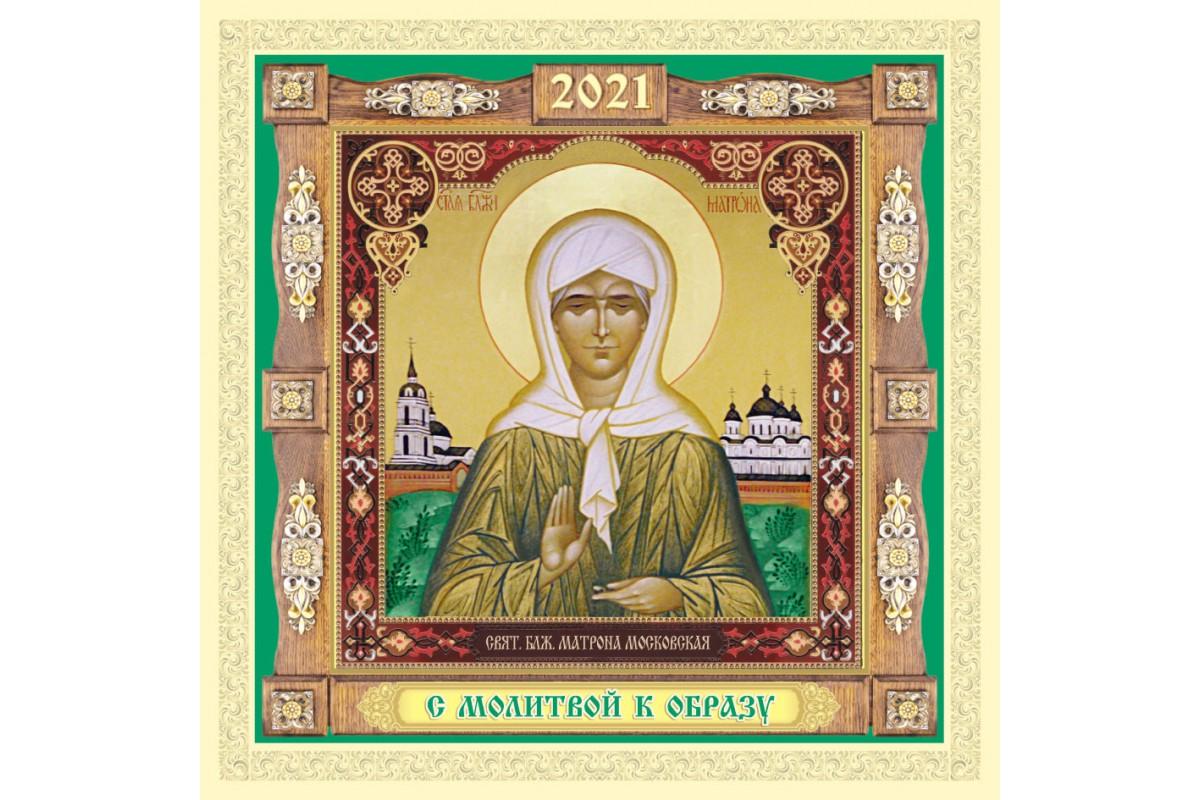 Календарь Православный Матрона
