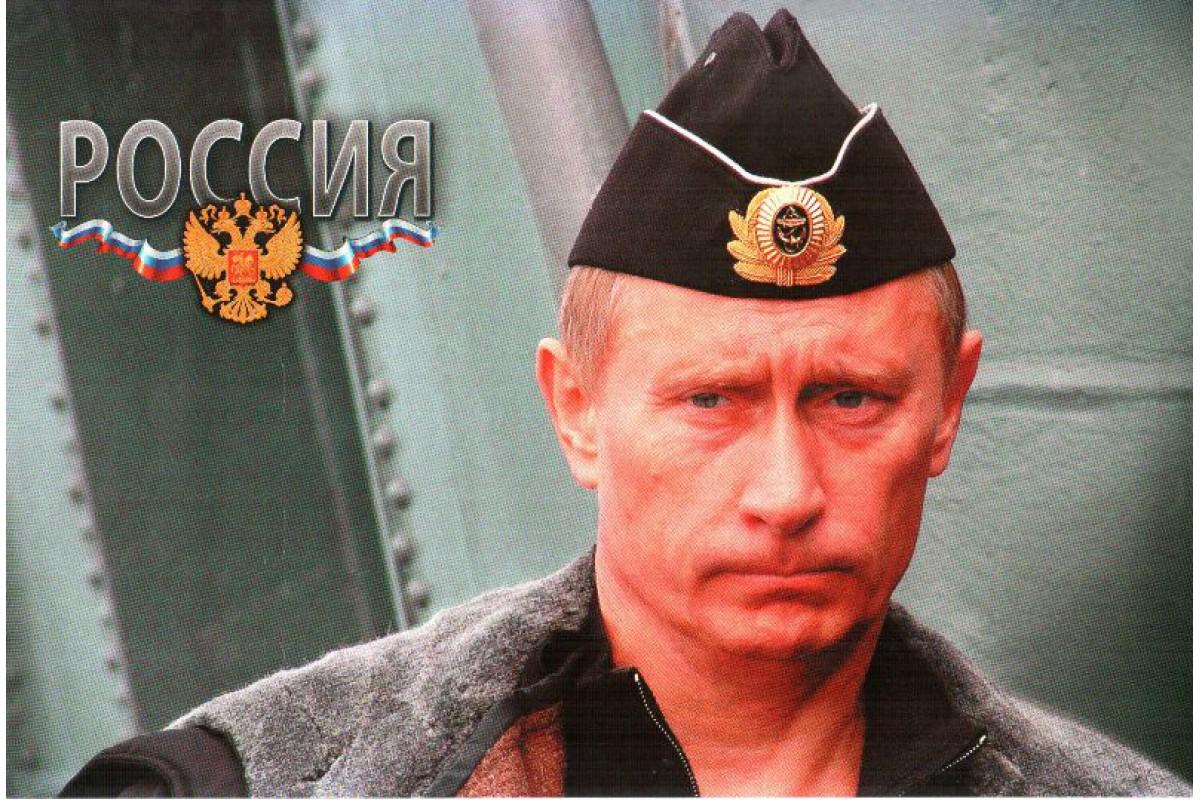 Путин на флоте