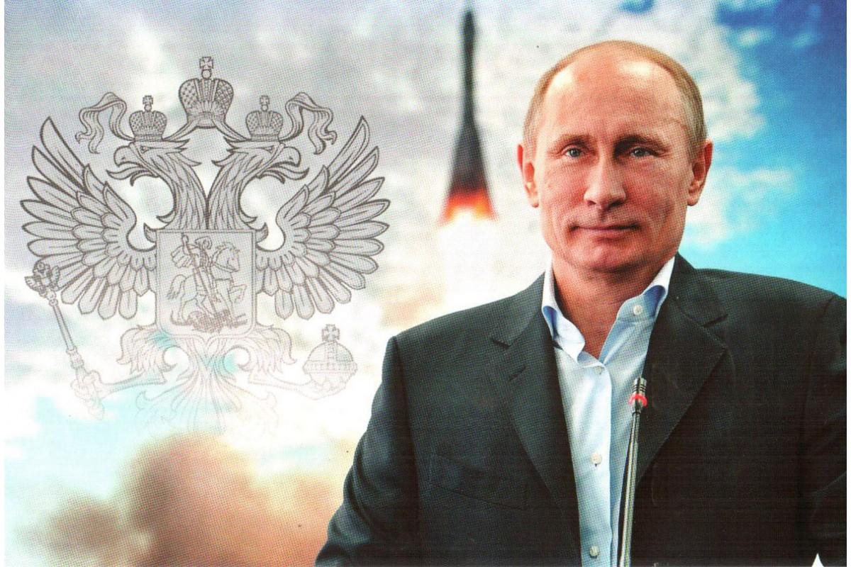 Трио с Путиным