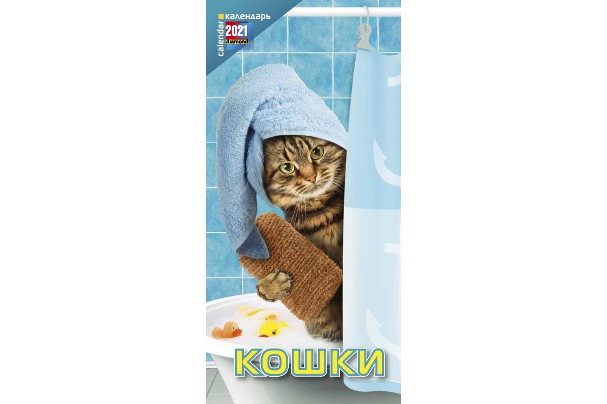 """Календарь на узком ригеле """"Кошки на даче"""" #2"""