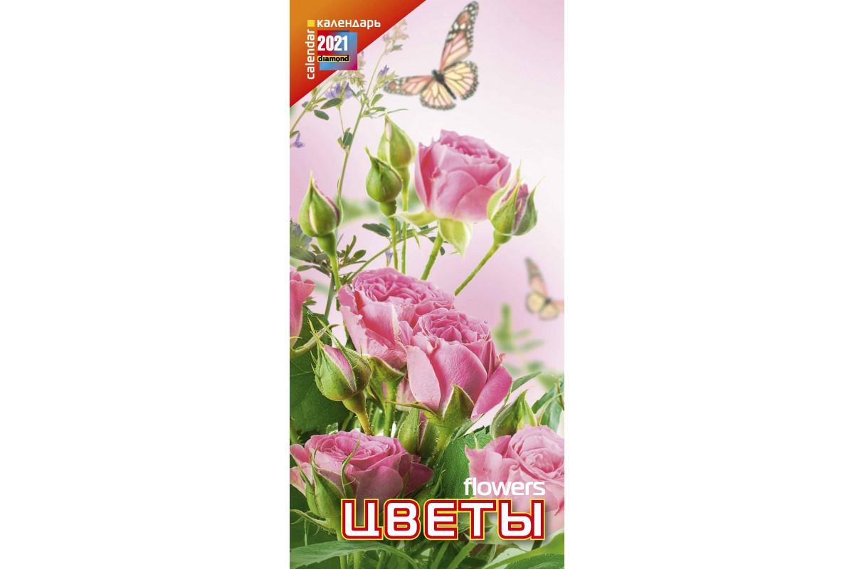 "Календарь на узком ригеле ""Цветы"" #1"
