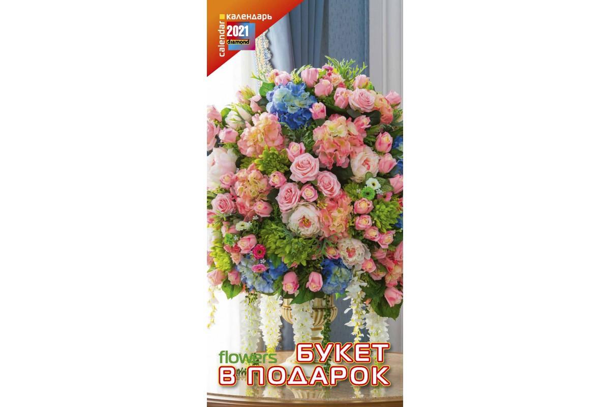 "Календарь на узком ригеле ""Цветы"" #2"